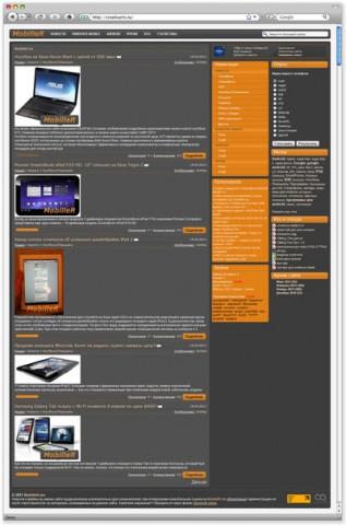 Дизайн MobilleR (Макет + свёрстанный шаблон)