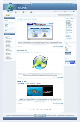 Сайт BestLoad каталогом файлов