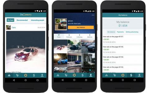Приложение InCamery для Android