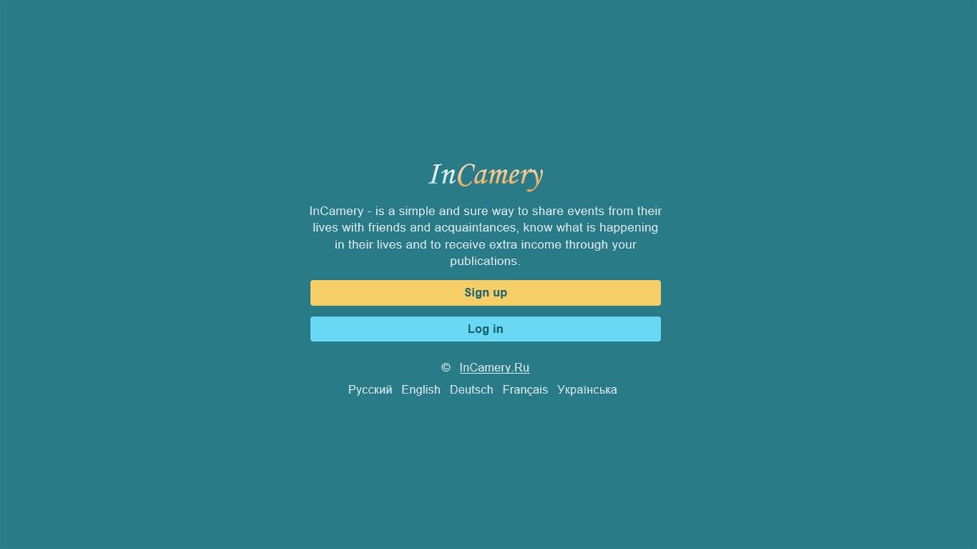 Приложение InCamery для Windows купить