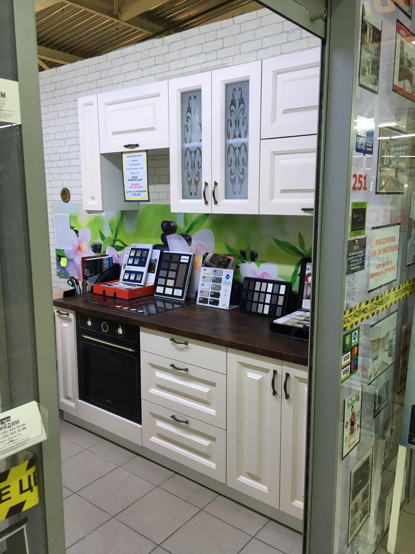 Салон мебели и бытовой техники купить
