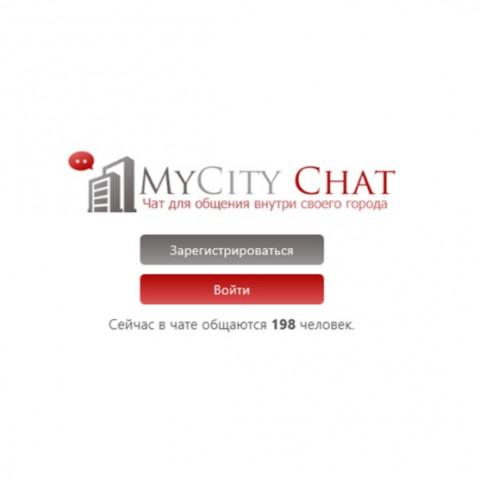 Приложение MyCity Chat для Windows