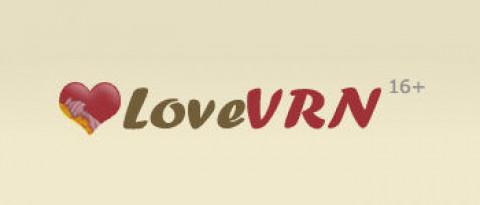 Логотип LoveVRN (PSD макет)