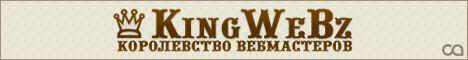 Баннер KingWebz (468x60, PSD макет) купить
