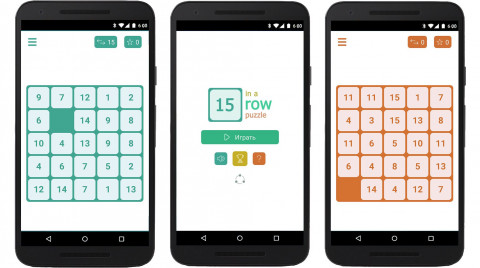 Игра пятнашки в ряд для Android