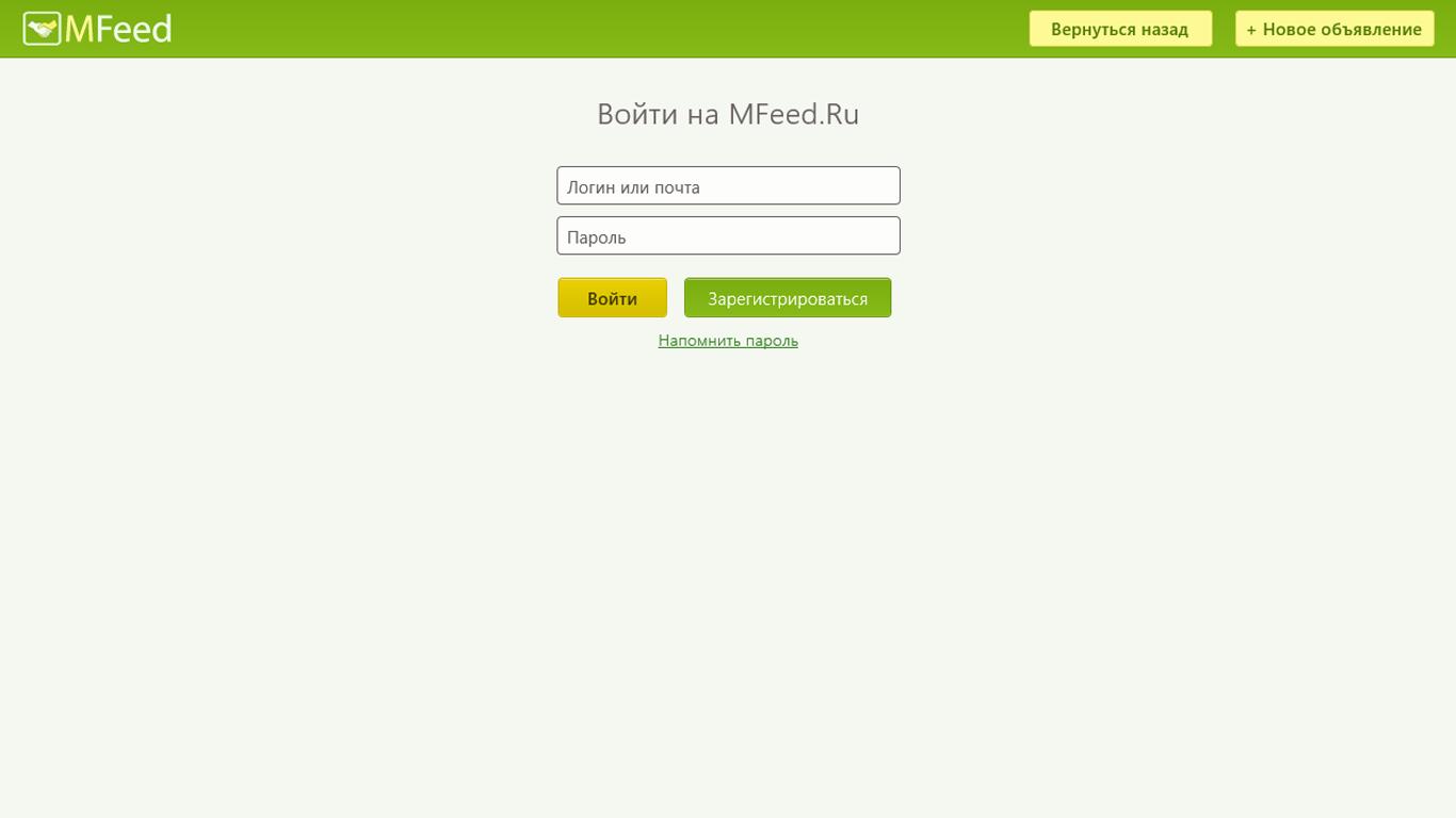 Приложение MFeed для Windows купить
