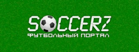 Логотип SoccerZ (PSD макет)