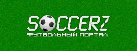 Логотип для сайта SocceRz