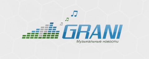 Логотип Grani (PSD макет)