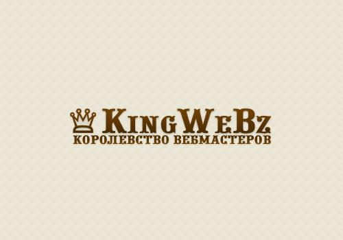 Логотип KingWebz (PSD макет) купить