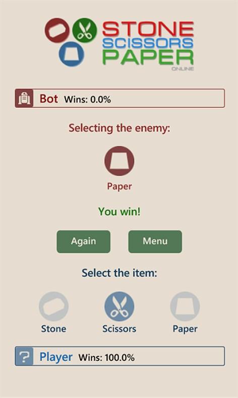 Игра SSP Online для Windows Phone