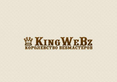 Логотип KingWebz (PSD макет)