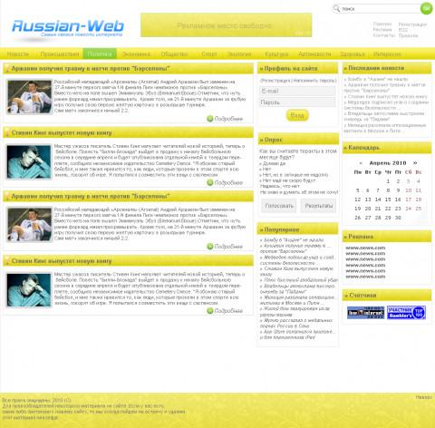 Дизайн сайта Russian-Web (Макет + свёрстанный шаблон)