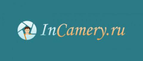 Логотип InCamery (PSD макет)