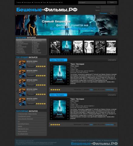 Дизайн для сайта Бешеные Фильмы (PSD макет + верстка)