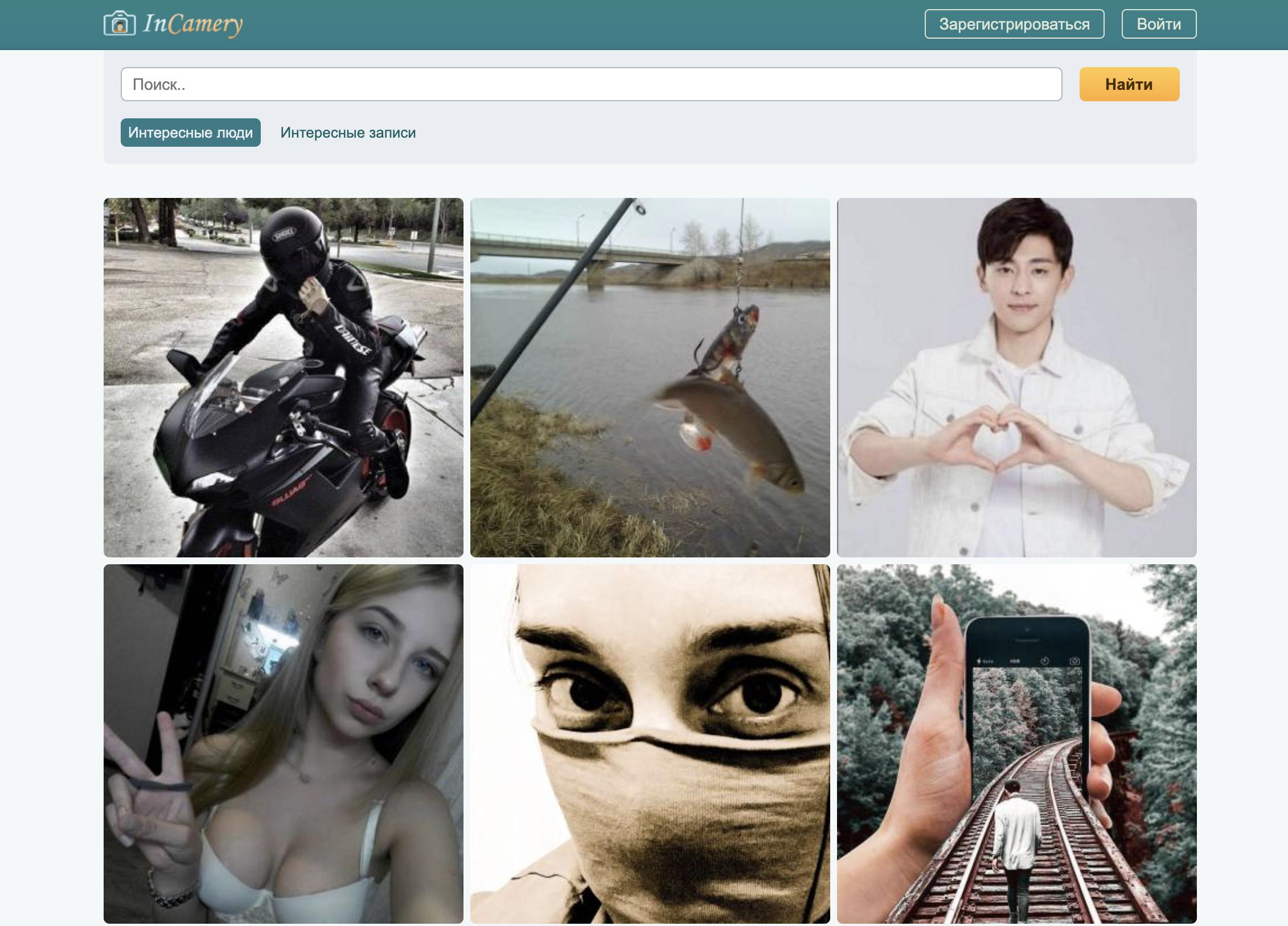 Верстка страниц фото социальной сети с доходом InCamery