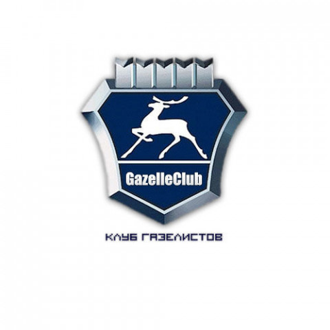 Логотип GazelleClub (PSD макет)