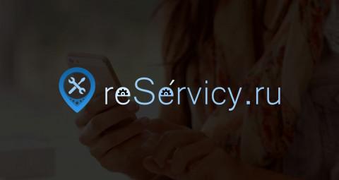Логотип reServicy (PSD макет)