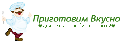 "Логотип ""Приготовим вкусно"" (PSD макет) купить"