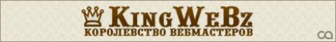 Баннер KingWebz (468x60, PSD макет)
