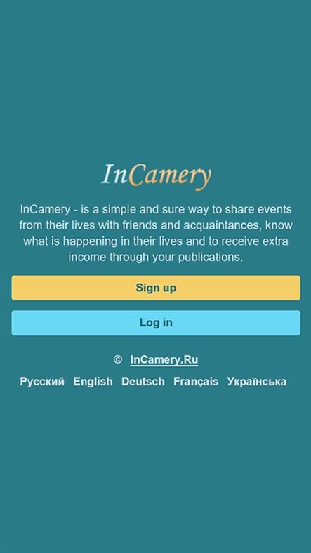 Приложение InCamery для Windows Phone купить