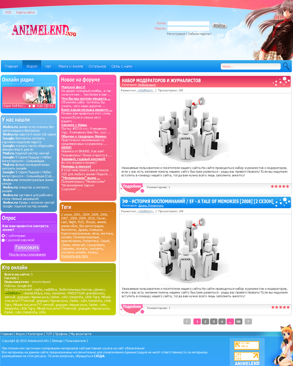 Дизайн для аниме сайта AnimeLend (PSD макет) купить