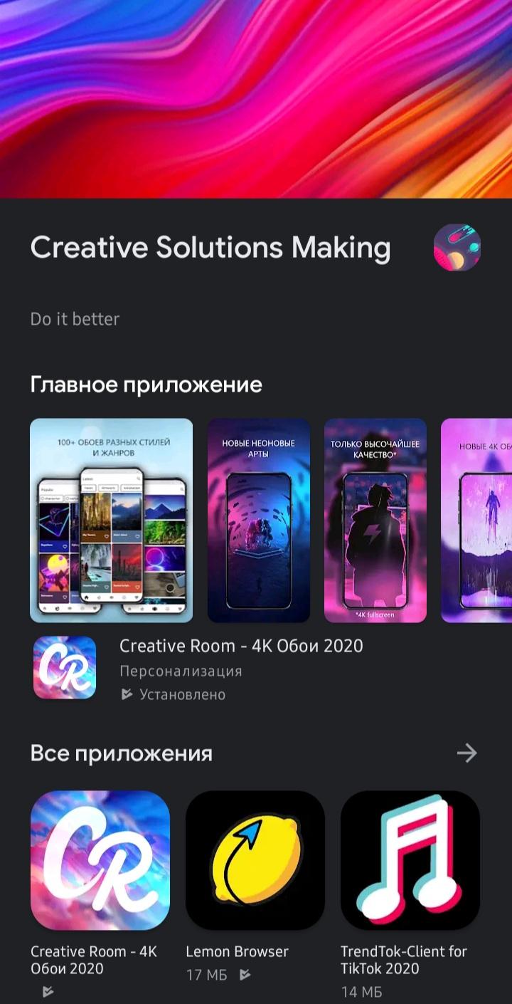 Creative solutions making - Аккаунт разработчика google купить