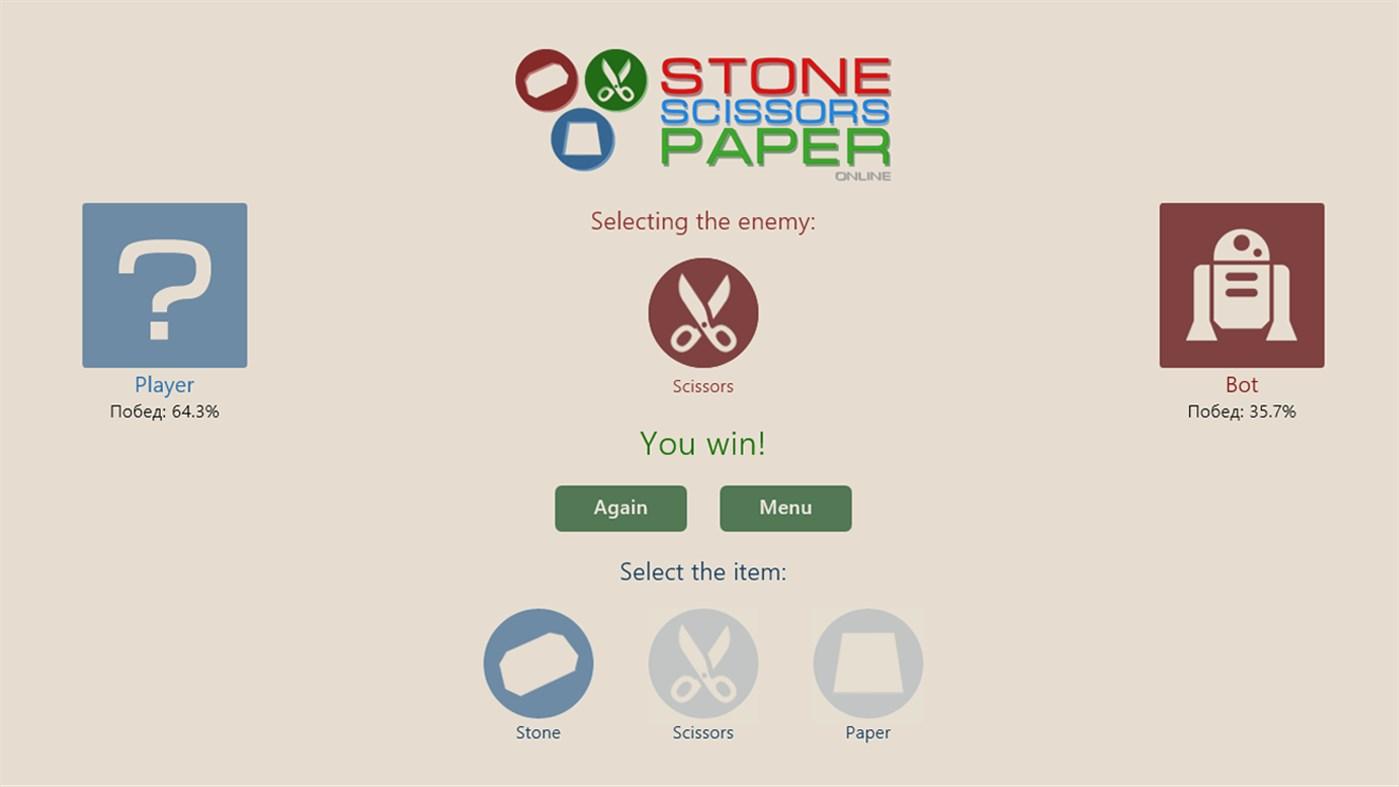 Дизайн игры SSP Online для Windows