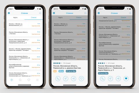 Модальное окно с информацией для iOS