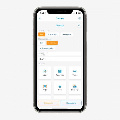 Модернизация фильтра в приложении MTS для iOS