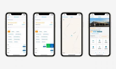 Местоположение и информация о партнере в iOS