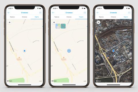 Изменение типа карты в приложении MTS для iOS