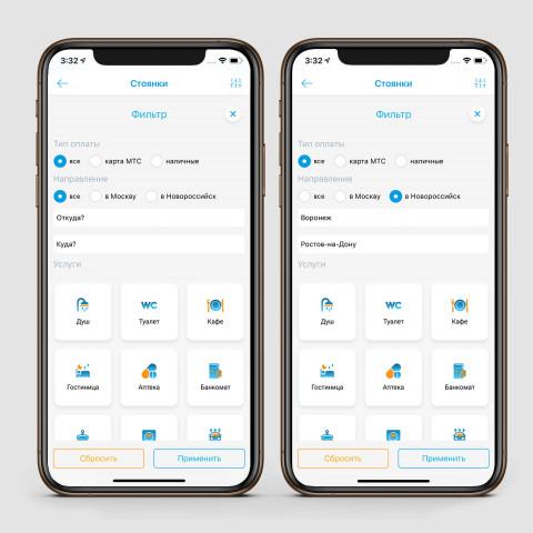 Обновленный фильтр по направлению движения в iOS