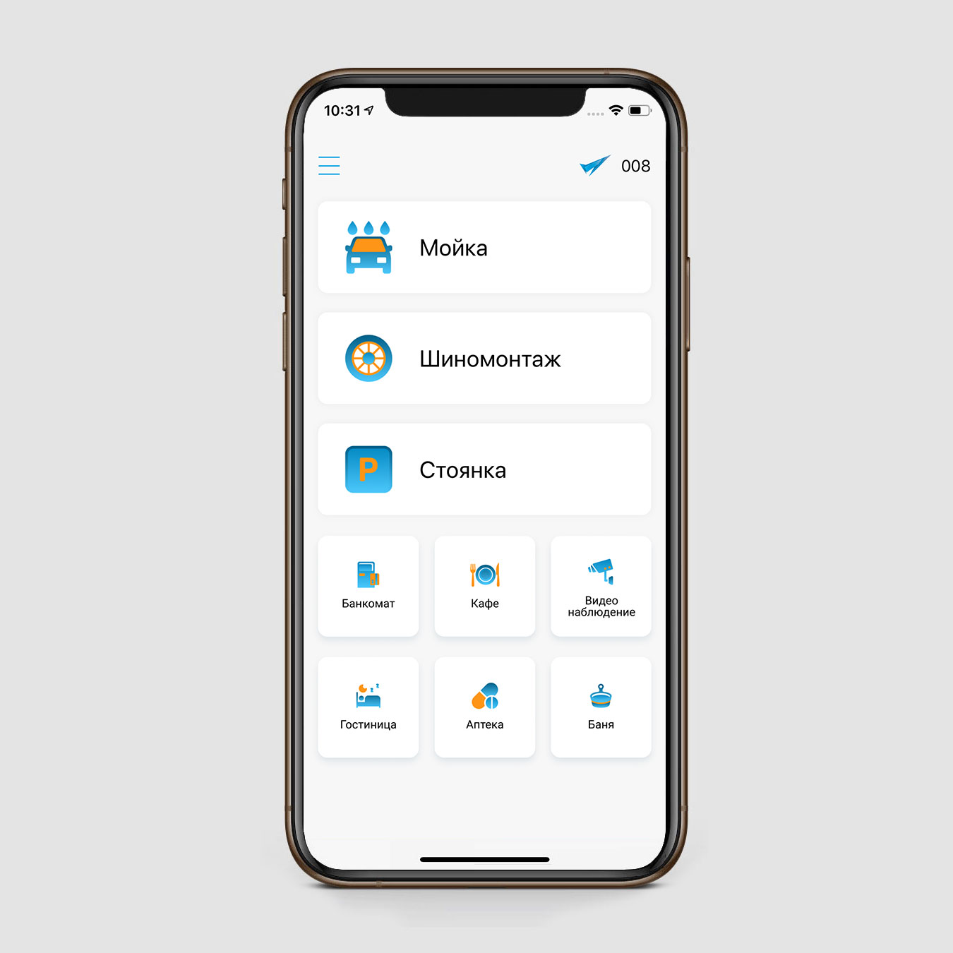 Обновление главной страницы в MTS для iOS