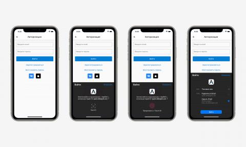 Вход в AppSell с помощью Apple ID (Flutter)
