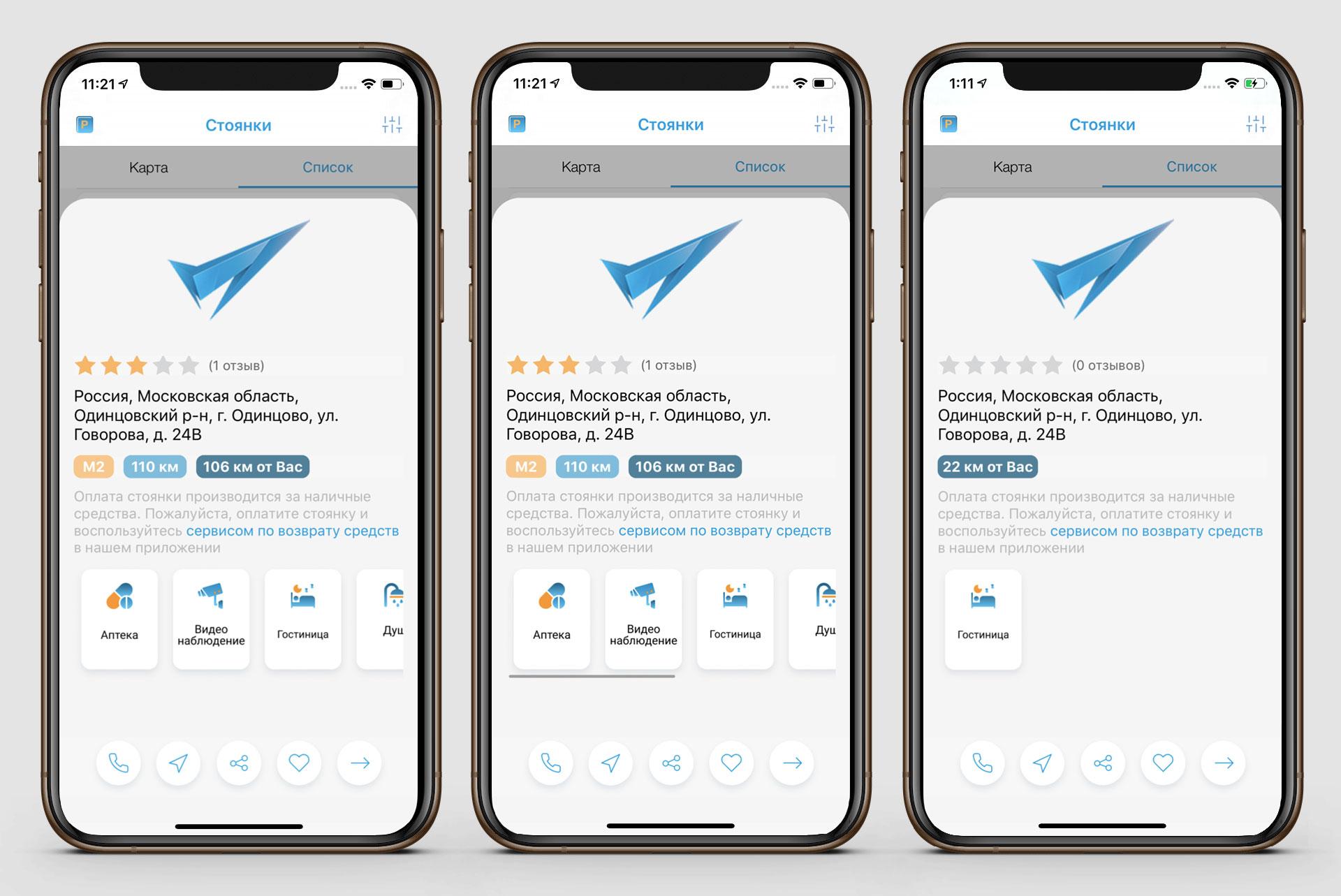 Новый стиль модального окна с информацией для iOS