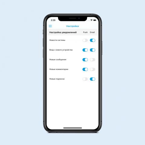 Динамические переключатели (switch) для iOS