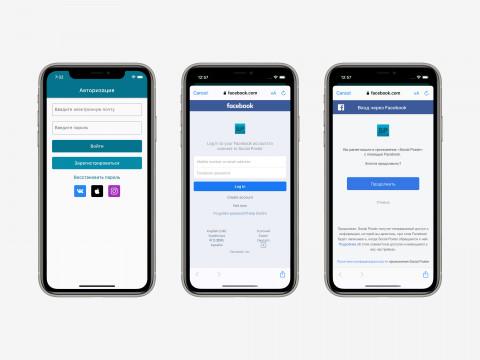 Обновленное приложение Social Poster для iOS и Android