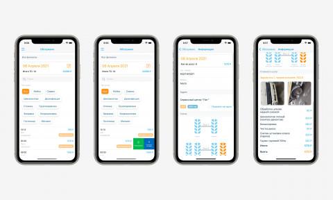 Детализация по шиномонтажу для клиента в iOS