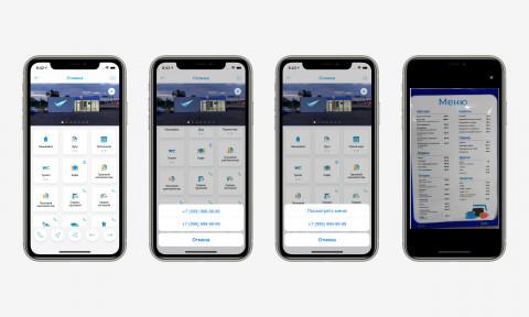 Вывод меню и телефона в модальном окне в iOS