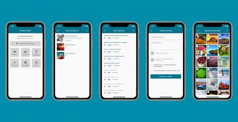 Дизайн приложения автопостинга в социальных сетях Social  для iOS и Android