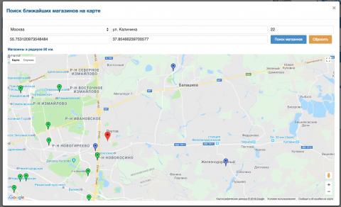 Отображение магазинов в радиусе 50 км. для Yii2