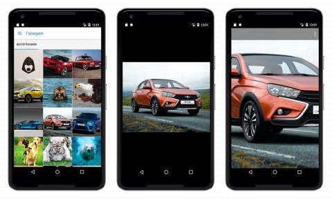 Онлайн галерея для операционной системы Android