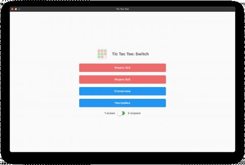 Игра Tic Tac Toe: Switch для Mac OS