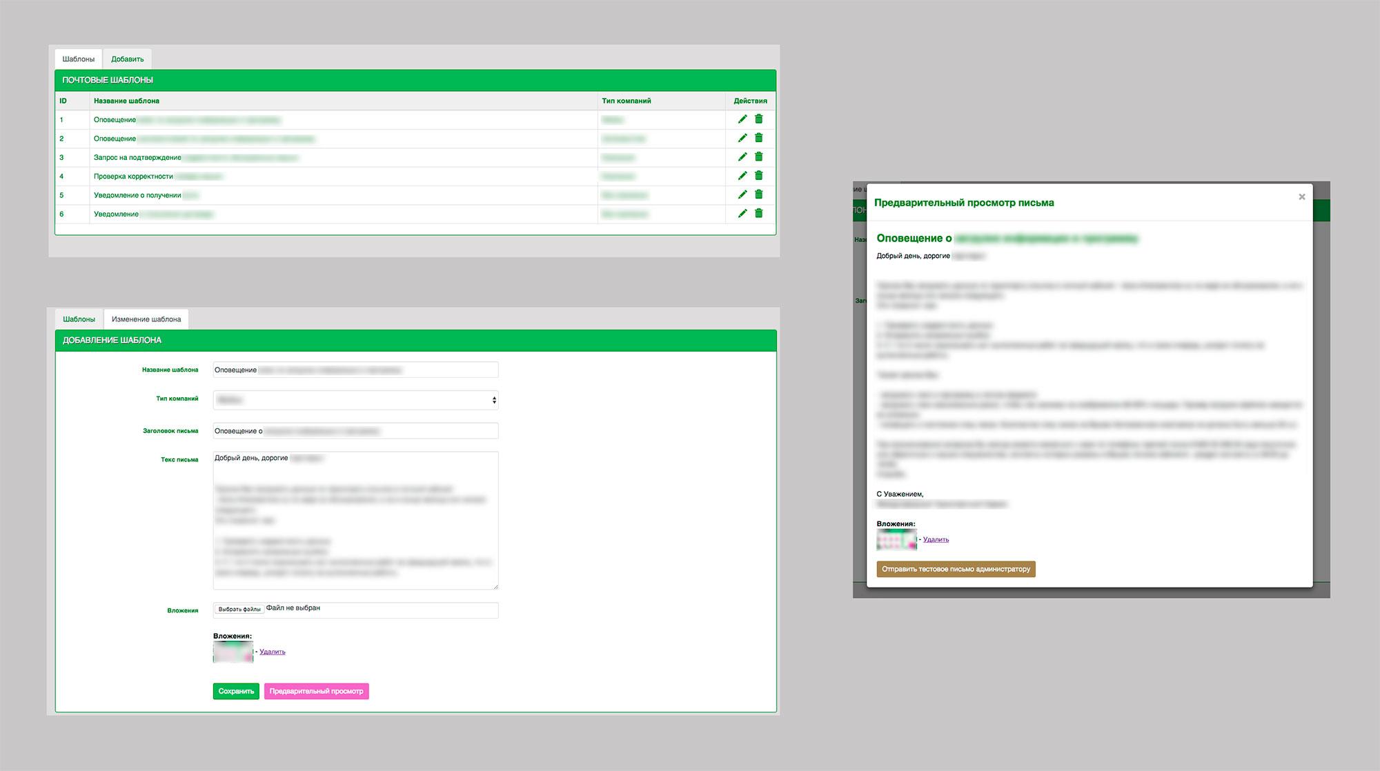 Разработка почтовых шаблонов для Yii2