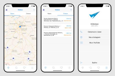 Обновление приложения MTS для iOS
