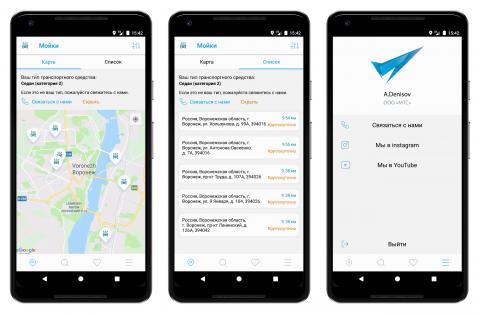 Обновление приложения MTS для Android