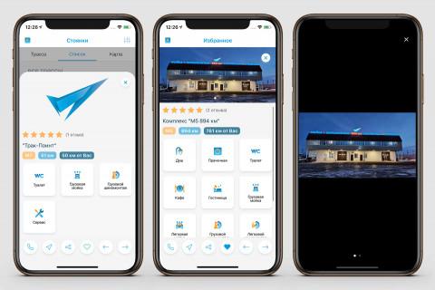 Обновление модального окна для iOS