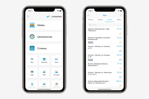 Отображение цены услуги в списке в MTS для iOS