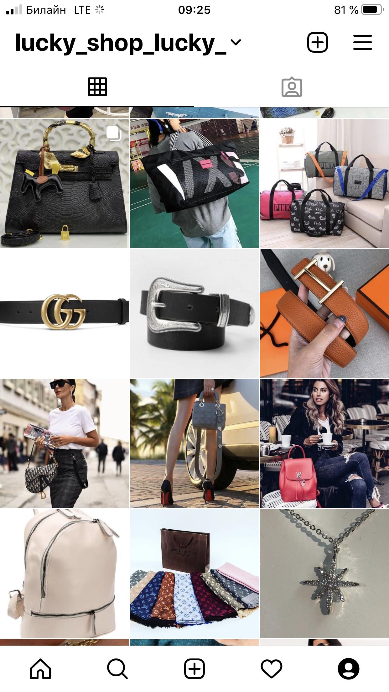 Готовый бизнес магазин женских сумок и аксессуаров купить
